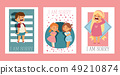 Forgive me vector kid character and children in quarrel forgiving sorry apology illustration set of 49210874