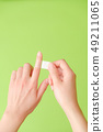 사진 소재 : 반창고를 붙이는 손 반창고 상처 치료 49211065