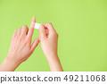 사진 소재 : 반창고를 붙이는 손 반창고 상처 치료 49211068