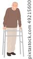 Cartoon people character design senior man 49215600