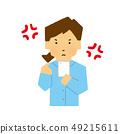 女人,智能手机,智能手机,生气,生气,生气(简单的触摸) 49215611