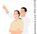 Cartoon people character design cheerful husband 49215678