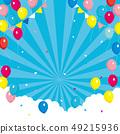 事件背景例證氣球和天空 49215936