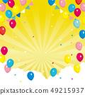 事件背景例證氣球和金箔 49215937