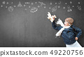 Imagination dream in learning inspiration world  49220756