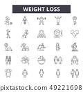 饮食 减肥 瘦身 49221698
