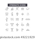 Strength line icons for web and mobile design. Editable stroke signs. Strength outline concept 49221929