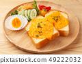 奶酪吐司 49222032