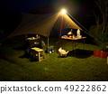 밤의 캠프 49222862