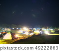 밤의 우치야마 목장 캠프장 49222863