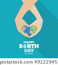손, 지구, 생태학 49222945