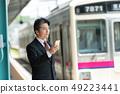 商人火车站摄影合作:京王电铁有限公司 49223441