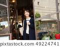 카페 테이크 아웃 커피 OL 비즈니스 우먼 49224741