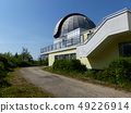 Observatory at the islander Berlin. Germany, distr 49226914