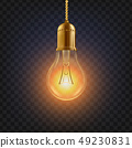 Light Bulb Vector. Glowing Bright Light Bulb Icon. Fluorescent Invention. 3D Realistic Transparent 49230831