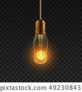 Light Bulb Vector. Shiny Illuminated Light Bulb Symbol. Energy Ray. 3D Realistic Transparent 49230843