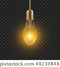 Light Bulb Vector. Glowing Shine Lamp Bulb. Filament Icon. 3D Realistic Transparent Illustration 49230848