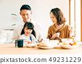 家庭餐餐 49231229