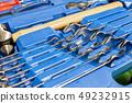 Close up tool set box 49232915