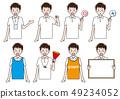 男性志願者白襯衫 49234052
