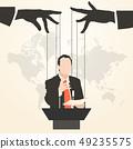 man speaker silhouette speaking orator 49235575