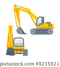 bagger illustration side view and front view 49235621