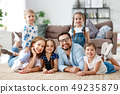 세대, 사람, 가족 49235879