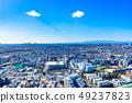 Prospect from Ebisu Garden Place Tower 【Tokyo】 49237823