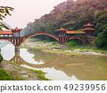 Typical chinese bridge near Leshan 49239956
