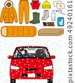 자동차 겨울 긴급 대책 비품 49240161