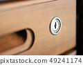 서랍 열쇠 구멍 열쇠 구멍 49241174