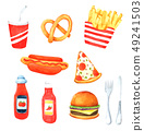 Fast Food Hand drawn watercolor element for design 49241503