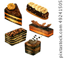 Set of watercolor Cakes. Vector watercolor 49241505