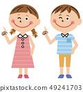 流行男孩和女孩夏天衣裳指向 49241703
