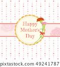 母親節手寫風格標題標誌 49241787