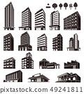 各种建筑物的插图 49241811