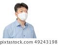 A man wearing a mask 49243198