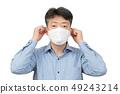 A man wearing a mask 49243214