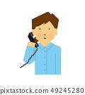 여성, 전화, 전화, 전화, 유선 전화 (간단한 터치) 49245280