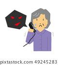 할머니, 여성, 아포 전, 보이스 피싱, 사기, 속임수, 범죄 (단순 터치) 49245283