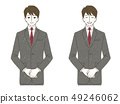 Men-Suit-Smile-Upper Body 49246062