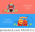 Horror Ride and House of Crooked Mirrors Banners Set Vector Illustration 49246151