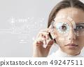 眼鏡 VR VR 49247511