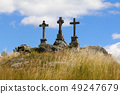 Trinity crosses on the hill 49247679