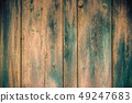 Old faded paint on wooden boards 49247683