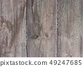 Old shabby wooden planks 49247685