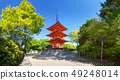 View to Kiyomizu-dera Temple complex with Pagoda in Kyoto, Japan 49248014