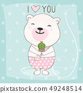 Cute baby teddy bear holding cactus animal cartoon 49248514