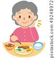 คุณยายทานอาหาร 49248972