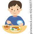 ผู้ชายกำลังกินอยู่ 49248977